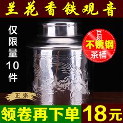 安溪浓香型铁观音茶叶礼盒装特级兰花香清香型散装新茶乌龙茶250g