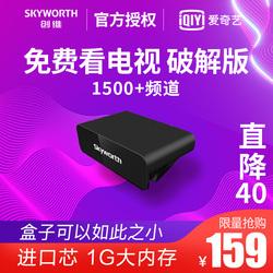 不同步,放在电视机上不占地方,但很多要VlP才可以看__Skyworth创维 mini网络机顶盒家用全网通电视盒子wifi无线智能高清播放器电信移动爱奇艺