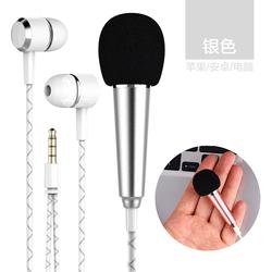 自带式重低音耳机手机音质全套个性话简通用plus小型话筒线控耳塞