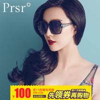 帕莎2016新款偏光太阳镜墨镜碎钻澳门十大博彩排行设计可配近视镜片T60072