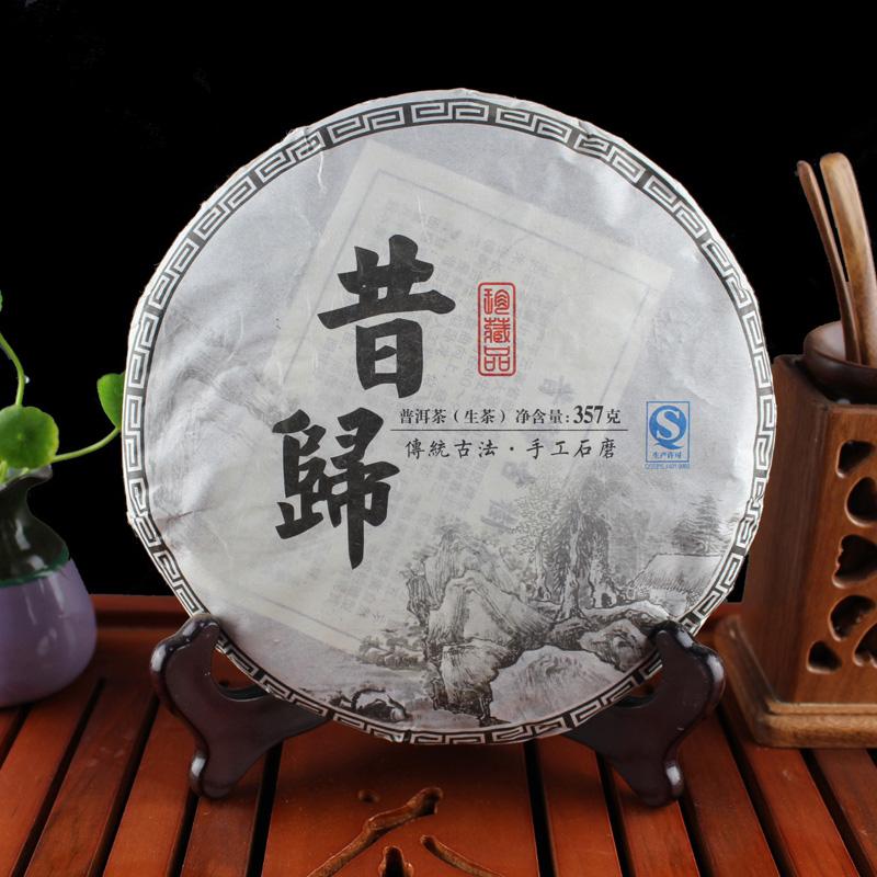 云南普洱茶叶 昔归纯料古树茶 七子饼生茶357g 饼茶 春茶包邮