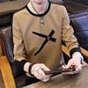 长袖男t恤秋季打底衫潮秋衣男装加绒加厚卫衣冬季保暖上衣服