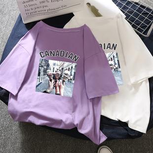 衣服女夏2019夏装紫色t恤女学生宽松超火上衣短袖女ins潮半袖