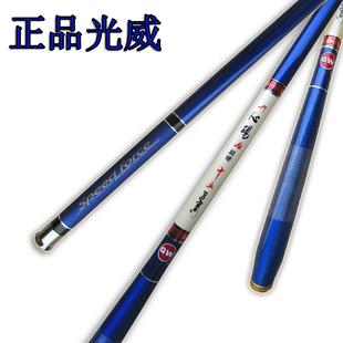 碳素钓鱼竿溪流竿4.5 5.4 6.3米短节手竿鲤鱼竿鲫鱼竿超轻超硬