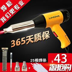 塑料焊700w调温汽车保险杠塑料工具焊接抢PP拆焊塑料焊条热风