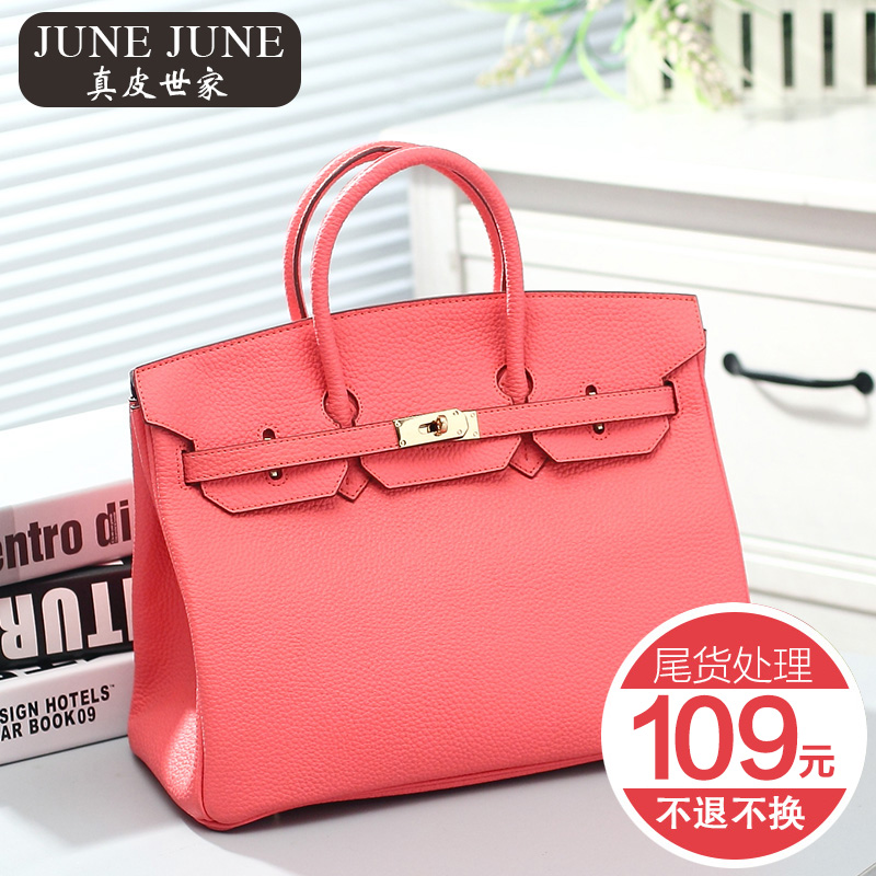 iFashion新娘包包结婚手提包女款真皮荔枝纹铂金包手拎包牛皮女包