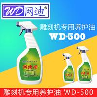 润滑油 丝杠油 机械润滑油 清洁油 丝杠滑块油 雕刻机专用 防锈油