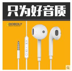多宝莱 Q7入耳式小米耳机头戴式电脑手机耳塞耳麦重低音魔音音乐