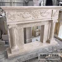 大理石壁炉架 阿曼米黄石材壁炉 石材雕花壁炉装饰柜 壁炉电视柜
