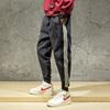 日系裤男嘻哈运动卫裤潮流宽松大码束脚哈伦裤加绒加厚秋冬款