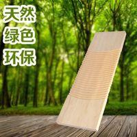 加大加厚实木搓衣板 木质洗衣板 双面防滑可用搓板 包邮