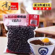 京日红豆馅