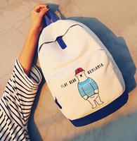 韩版小熊双肩包撞色设计韩国定制书包学院风中学生包包旅行包袋女