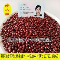 农家种植红小豆,颗粒饱满,无农药。