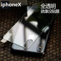 苹果8代透明手机贴膜iPhone7钢化镜面膜6Splus保护膜X正反面镜子