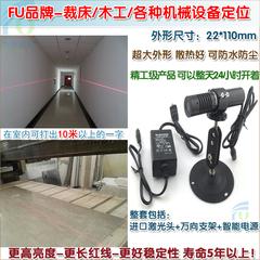 高亮10米红光一字线激光定位灯木工裁剪裁床用红外线激光器镭射灯