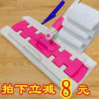 平板 拖把 夹毛巾家用大号不锈钢瓷砖木地板平地拖夹固式墩布