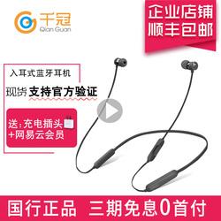 Beats BeatsX Beats x入耳式蓝牙无线耳机 运动线控魔音B苹果耳麦
