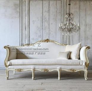 美式实木三人沙发法式雕花单人沙发轻奢家具定制新古典布艺沙发