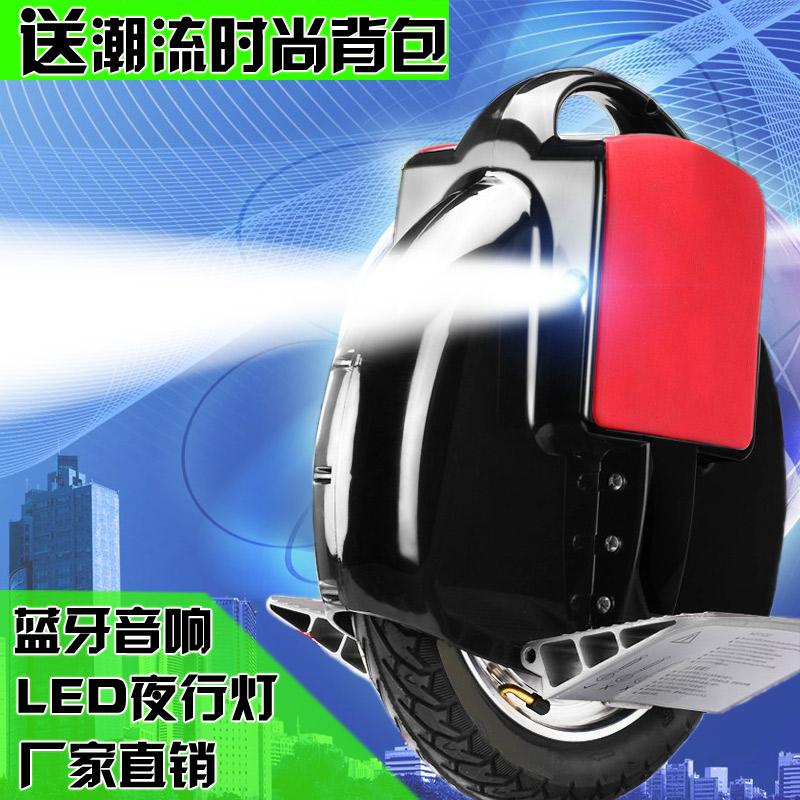 电动独轮车平衡车代步思维火星车续航单轮成人儿童智能车