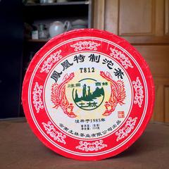 年 土林凤凰 普洱茶 叶凤凰特制沱茶T812普洱茶生茶336克