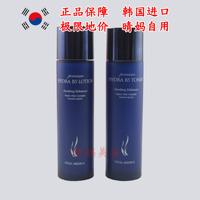 韩国正品保障AHC第二代B5玻尿酸保湿清爽水乳套装 B5玻尿酸乳液