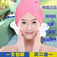 包邮韩国正品珊瑚绒干发帽超强吸水干发巾加厚包头巾擦头速干成人