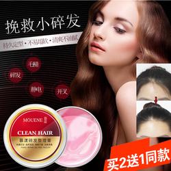 秀发刘海整理棒小碎发固定整理膏防毛躁清爽不油腻碎头发定型神器图片
