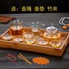 耐热玻璃茶具套装透明整套功夫茶具红茶壶过滤玻璃泡茶壶家用组合
