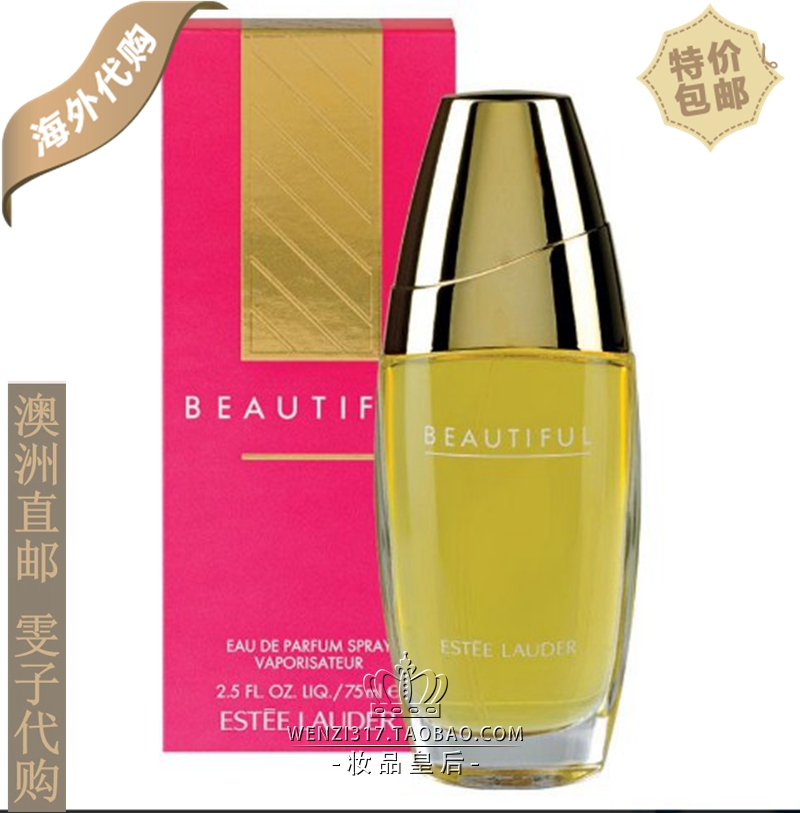正品Estee Lauder 雅诗兰黛Beautiful美丽女士香水75mlEDP