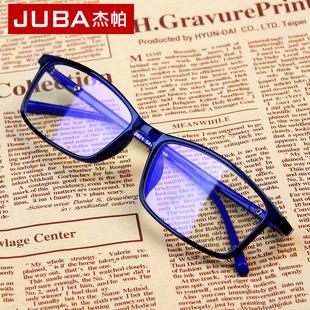 电脑眼镜护目镜防辐射眼镜防蓝光镜男女款无度数平光近视眼睛框架