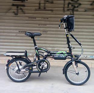 16寸折叠电动车迷你型超轻 成人2人快速折叠式自行车锂电车36V48V