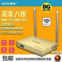 无线莱可Q5X4安卓网络机顶盒4K高清八核无线电视盒wifi播放器