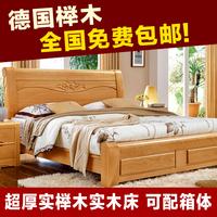 全实木床1.8米双人床简约现代中式榉木床1.5米婚床住宅家具床
