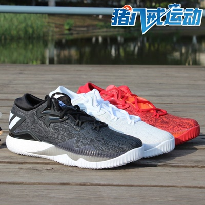Adidas Crazylight Boost 2016 Low哈登篮球鞋B42722/42389/42425