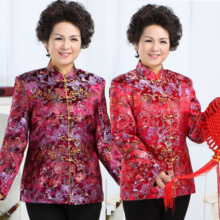 中老年春秋60妈妈装外套老人衣服70岁奶奶装棉袄女装唐装冬装棉衣