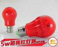 红灯泡E27螺口 5W进口LED红色小球灯泡装饰室内 高品质照明节能灯