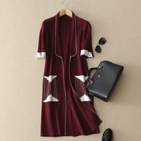 新款毛衫女中长款单件修身打底开衫纯色通勒外穿针织衫