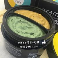 韩国正品 banban Gram半半面膜130g黄色滋润补水+绿色收缩毛孔