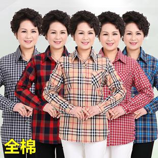 全棉中老年衬衫女妈妈装纯棉格子长袖春秋款宽松大码衬衣加肥