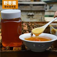 秦岭蜂蜜 天然蜂蜜无添加 深山土特产纯天然枣花蜜