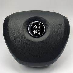 宝马5系7系F10 F18 F02 F01主气囊气囊盖方向盘气囊盖板 喇叭面板