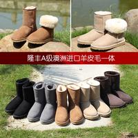 欧洲站 羊皮毛一体雪地靴防水防滑保暖棉鞋5803 5825中筒靴女靴子