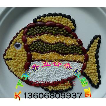 五谷杂粮粘贴画 手工diy黏贴画 拼画 豆子画 米画 粮食画 小鱼儿图片