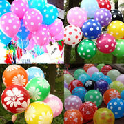 Polka Dot Latex Balloon Celebration Birthday Wedding Party H
