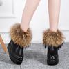 秋冬季内增高女鞋真皮狐狸毛雪地靴厚底松糕短靴坡跟短筒靴子棉鞋