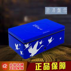 年新茶 竹叶青公司出品碧潭飘雪茉莉花茶 浓香型礼盒装108g