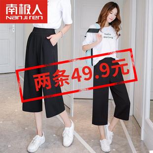 垂感阔腿裤女夏季2018女裤九分薄款宽松雪纺七分高腰直筒