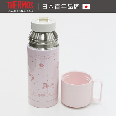 earth music&ecology x 膳魔师THERMOS联名款限量保温杯