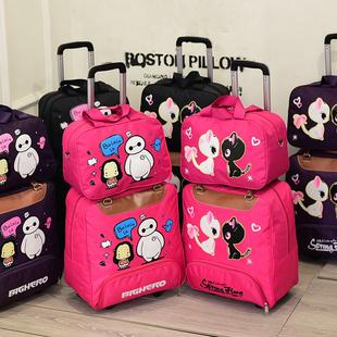 拉杆包卡通子母包大容量旅游拉杆行李包女韩款旅行袋可爱登机箱包